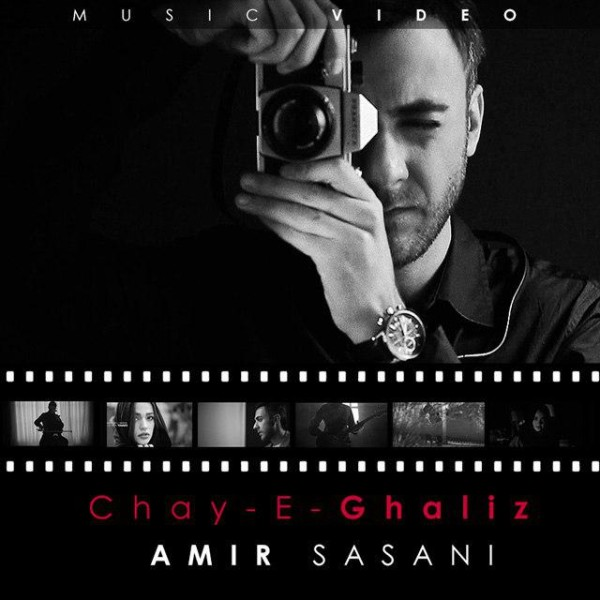 Amir Sasani – Chaaye Ghaliz