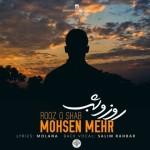 Mohsen Mehr – Roz O Shab