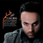 Mohsen Rafieian – Khastam