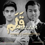 Meyraad – Ghalam (Ft Mahmoud Hajati)
