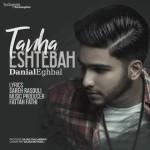 Danial Eghbal – Tanha Eshtebah -