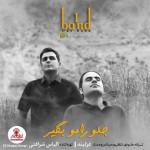 ۱ Band – Jolo Ramo Begir