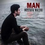 Mostafa Maleki – Man