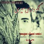 Erfan Bagheri – Nagoo Dari Miri