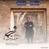 Ehsan Assadian – Shab Neshin -