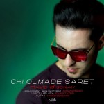 Hamid Bigonah – Chi Oumade Saret