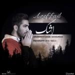 Areffial – Ashk -