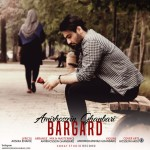 Amirhossein Ghanbari – Bargard -