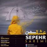 Sepehr Saremi – Eshghe Man -