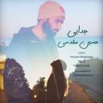 Hossein Moghadasi – Jodaei