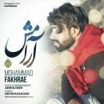 Mohammad Fakhrae – Aramesh