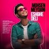 Mohsen Meydani – Eshghe Delam -