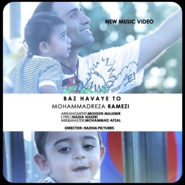 دانلود موزیک ویدیو محمدرضا رامزی باز هوای تو