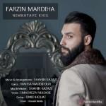 Farzin Mardiha – Nimkataye Khis
