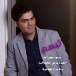 Masood Jafarzade – Tabasom