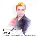 Sasan Nozari – Kavir