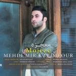 Mehdi Mir Karimpour – Mojeze