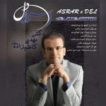 Dr Mahdi Kazemzadeh – Asrare Del