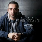Amir Yeganeh – Darya -