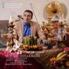 Mohsen Honarmand – Yalda -