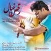 Nozar SaadatPour – Raghse Khial -