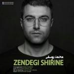 Mohammad Yousefi – Zendegi Shirine -