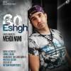 Mehdi Nami – Bo Eshgh