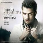 Erfan Mohammadi – Fargh Mikardim