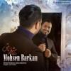 Mohsen Barkan – Ashegham Bash -