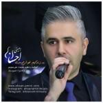 Ehsan Amini – Khosh Omad -