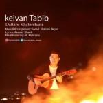 Keivan Tabib – Daftare Khatereham