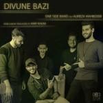 One Side Band – Divoone Bazi (Ft Alireza Mahbobi)
