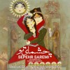 Sepehr Saremi – Cheshmaye To -