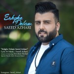 Saeed Azhari – Eshghe Delam