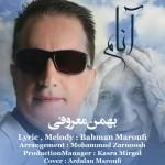 Bahman Maroufi – Anam -