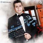 Mansour Salari – Cheshmanat