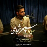Sepehr Shojaei – Khiaboona
