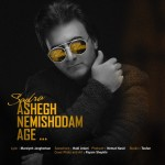 Sadra Rasi – Ashegh Nemishodam Age
