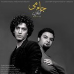 Mohammad Akbaran – Jaame Mey -