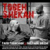 Farid Tabakhian – Tobeh Shekan -