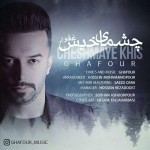 Ghafour – Cheshmaye Khis