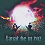 Pouria King – Lanat Be In Roz