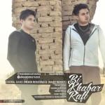 Mahdi Roustaei – Bi Khabar Raft (Ft Majid Nemati) -