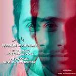 Hossein Moghaddasi – Bavar