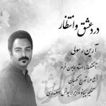 Arian Rasouli – Darde Eshgh Va Entezar