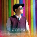 Amir Mahyar – Arameshe Delam