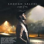 Sadegh Salehi – Yadam Mimooneh -