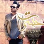 Hesan – Hasrat