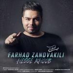 Farhad Zandevakili – Hesse Khoob