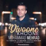 Mohammad Mehrad – Divoone Khoone